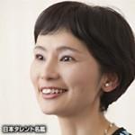斉藤とも子の若い頃と今現在は?元夫との離婚理由や子供、本名も気になる【爆報THEフライデー】