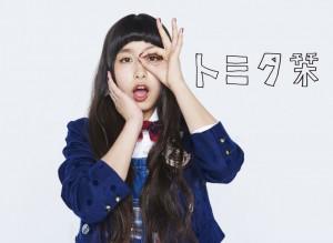 moshimo-Asha1_0205